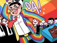 rainbowsuit-5120-1280x800
