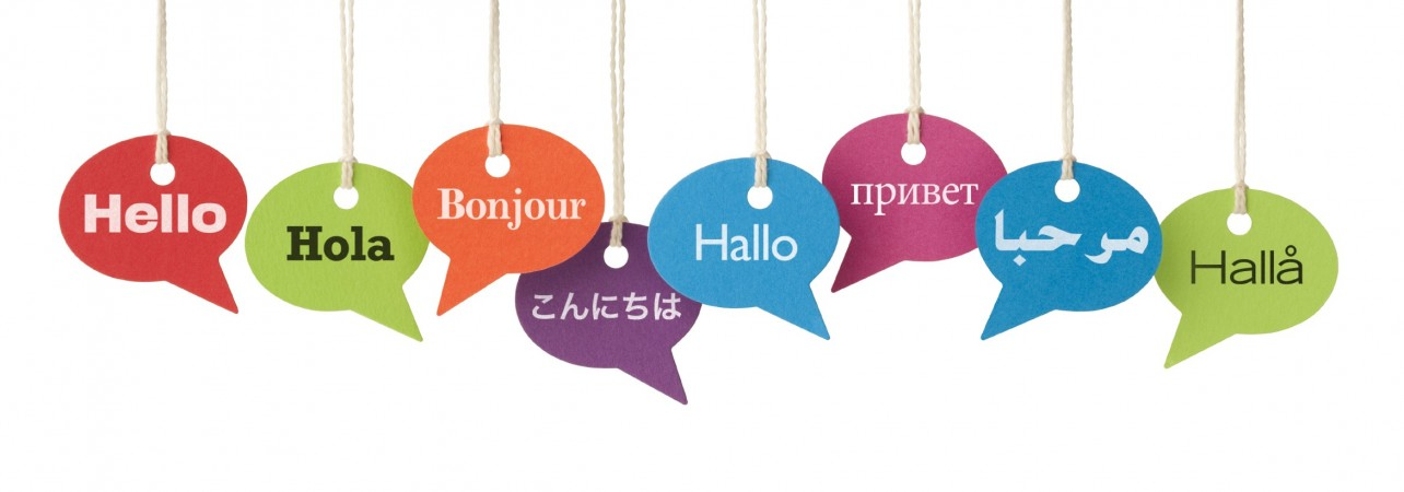 Should language be considered an invention? Why or why not?