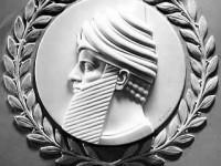 Hammurabi_bas-relief_in_the_U.S._House_of_Representatives_chamber