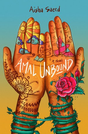 amal cover