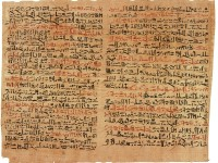 1200px-Edwin_Smith_Papyrus_v2
